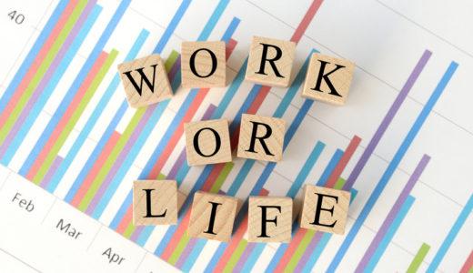 自宅派 or オフィス派?フリーランスの仕事場問題を考える。
