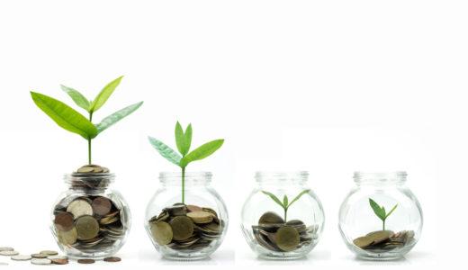 【ファイナンシャルプランナーに聞く】フリーランスが積立投資を検討する際のポイントは?