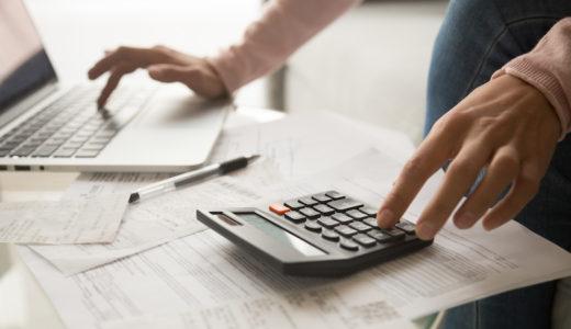 【税理士が解説】確定申告のやり方Vol.03   「クラウド会計サービスで書類作成の手間を省くテクニック」