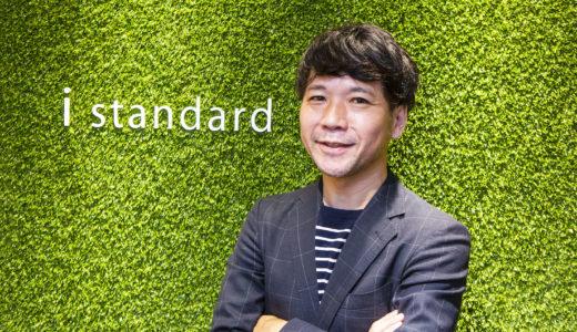 【ともだち企業インタビュー:アイスタンダード様】FREENANCEとの連携が競合にはない付加価値となり、自社サービスのユーザー定着率アップに成功