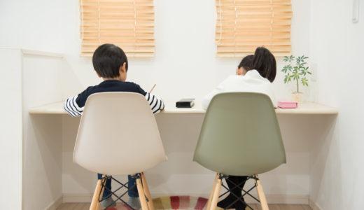 【2021年最新版】フリーランス・個人事業主が活用できる支援制度「住居確保給付金」と「小学校等の臨時休業に対応する保護者支援」を解説!