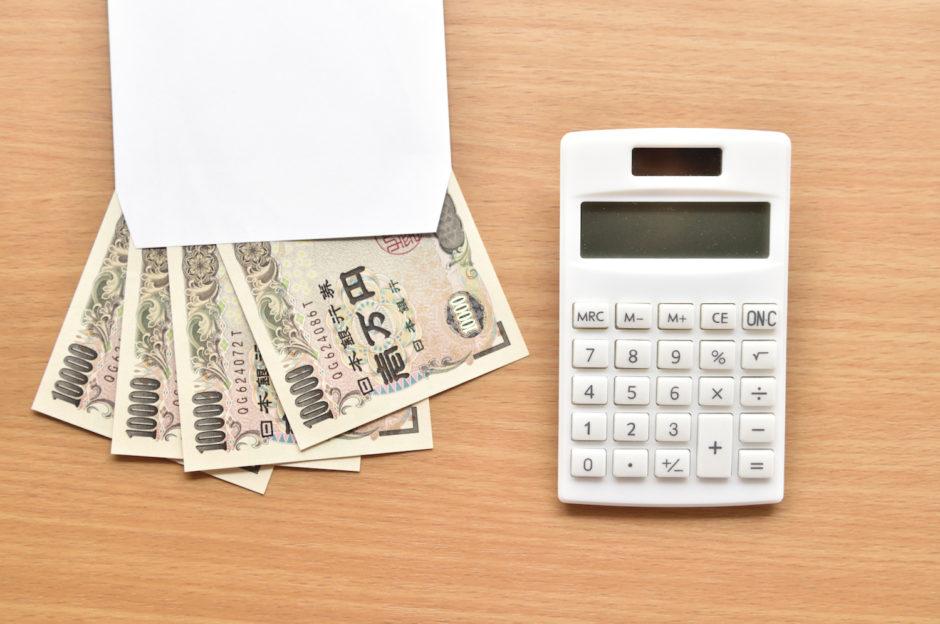 持続化給付金、私はもらえる?」フリーライターが条件や申請方法・必要書類を徹底調査! | FREENANCE MAG