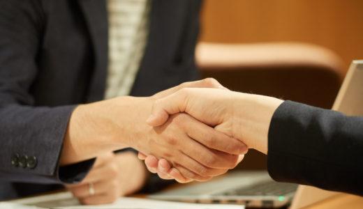 コロナを変化のきっかけに。仕事を増やしたい・副業したい人におすすめのサービス3選を紹介