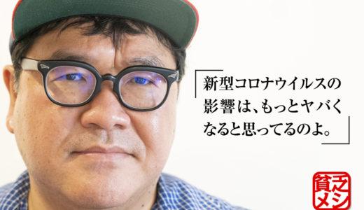 キレ芸から「企画者」へ。芸歴30年、独自の立ち位置を確立したカンニング竹山のメディア論