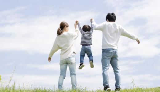 【2021年1月更新】お金の相談室 – 夫がフリーランス・個人事業主になったら、扶養されていた妻や子どもの健康保険はどうなる?
