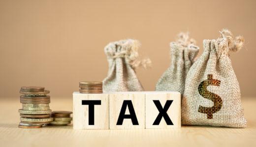 【税理士が解説】令和5年(2023年)10月から導入されるインボイス制度(適格請求書等保存方式)をわかりやすく解説。フリーランスへの影響や準備すべきことは?