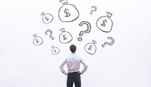 2020年『お金の記事』ランキング!フリーランスが2020年に興味を持った、お金の話題は何?