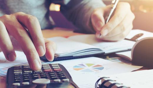 【税理士が解説】ファクタリングの「買取型」「保証型」どう違う?徹底分析