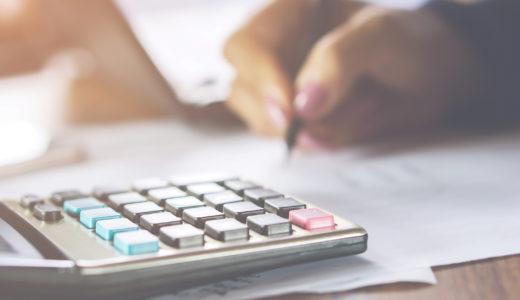 【税理士が徹底解説】どうして請求書は「月末締め翌月末払い」なの? その意味を徹底分析!