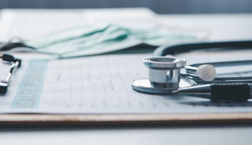 【ファイナンシャルプランナーが解説】病気やケガで働けないリスクに 所得補償保険