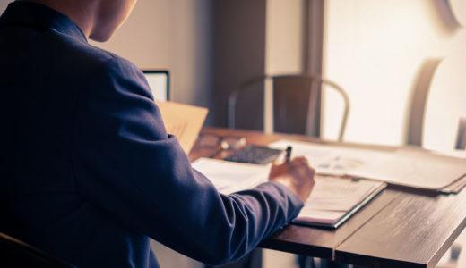 【税理士が解説】フリーランス・個人事業主の節税に有効「小規模企業共済」3つのメリット