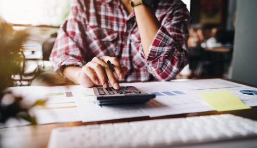 【社労士が解説】フリーランス・個人事業主が年金を上乗せできる「付加年金」国民年金基金やiDeCoとの違いは?