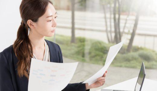 【税理士が解説】個人事業主が知っておきたい消費税のこと!インボイス導入後の請求書にはどう記載する?