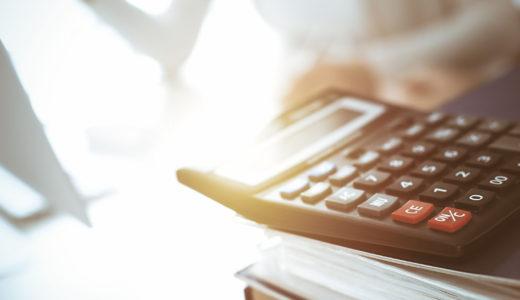 コロナ禍で納税に悩んだら…「国税・地方税の猶予制度」の検討を【ファイナンシャルプランナーが解説】