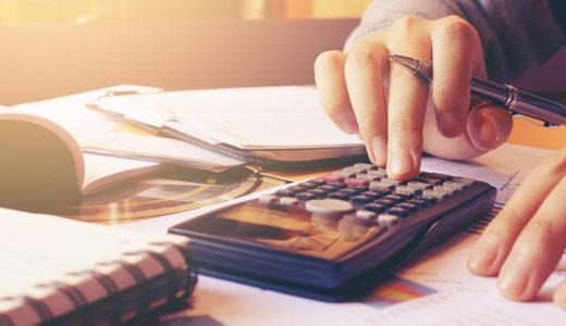【税理士が解説】伴走支援型特別保証制度とは?個人事業主やフリーランスへの融資を支援