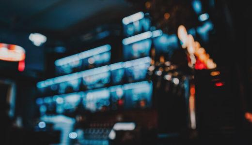 【税理士が解説】地方自治体による酒類販売事業者への支援を国が後押し。「東京都中小企業者等月次支援給付金」申請受付スタート