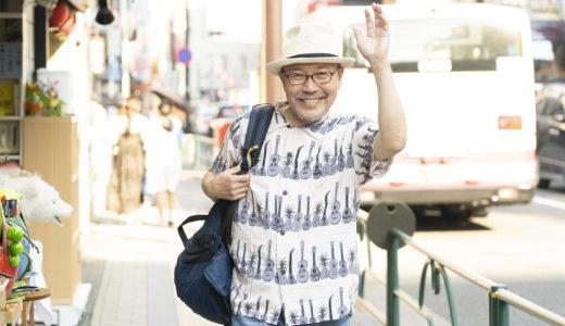 好きなことを続けていれば、必ずチャンスが訪れる。久住昌之『麦ソーダの東京絵日記』インタビュー
