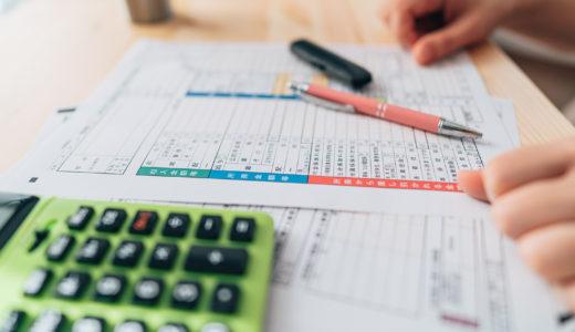 【税理士が解説】所得税を先払い!?「予定納税」対象者となる基準や確定申告での注意点は?