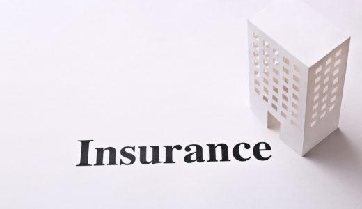 【2021年版】フリーランス・個人事業主が絶対に知っておきたい!保険の知識まとめ